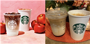 Starbucks Introduced An Apple Crisp Macchiato For Fall And We Tried It Before Anyone Else